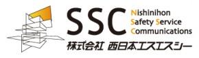 株式会社西日本エスエスシー